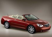 2020 Chrysler Sebring Convertible